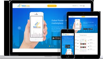 Dubai Poster - Classified App