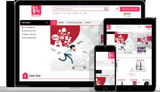 GoipShop - Ecommerce Website