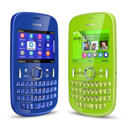 Nokia Asha 200 price & features