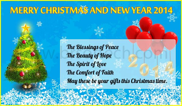 Merry Christmas and Happy New Year 2014 - BR Softech - The Official Blog