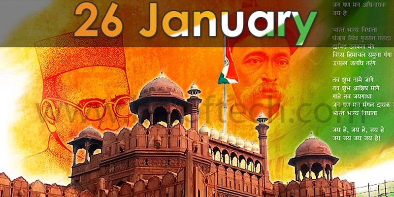 26 january republic day india