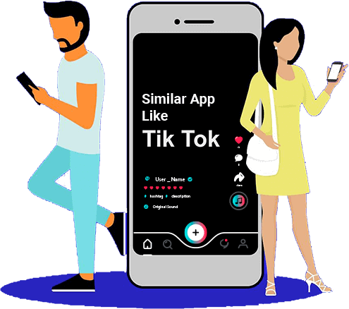 Experience an emerging Tik Tok App Feature with Us